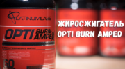 Жиросжигатель Platinum Labs Optiburn Amped